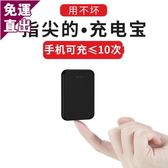 售完即止-行動電源 20000M超薄充電寶便攜毫安手機通用移動電源專用3-11庫存清出T