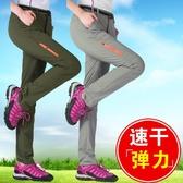 衝鋒褲 戶外速干褲女夏季超輕薄款修身顯瘦彈力透氣快干大碼登山長褲