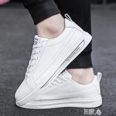 韓版學生運動百搭板鞋 E家人