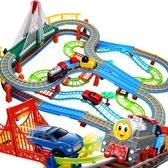 軌道車兒童玩具電動小火車小汽車男孩組合套裝賽車【快速出貨】