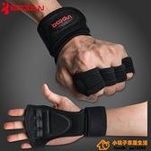 引體向上健身硬拉助力帶健身男女防滑單杠訓練護腕防起繭學生手套品牌【小桃子】