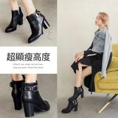 Ann'S時尚選品-前高後低金釦粗跟短靴