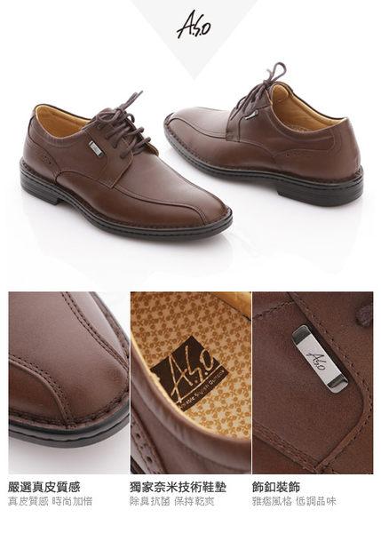 A.S.O 頂級氣墊手縫系列 全真皮綁帶奈米氣墊鞋 咖啡