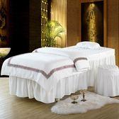 美容床罩四件套柔膚棉純色按摩spa美體熏蒸理療床定做床罩床套igo「青木鋪子」