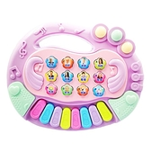 電子琴 啟蒙稱呼寶寶早教機學習電子琴益智音樂兒歌6-12月1-3歲兒童玩具 DF