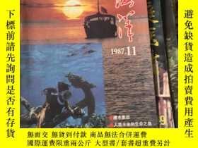 二手書博民逛書店罕見海洋Y214704 出版1987