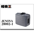 Jenova 28002-1 中型相機內袋 灰色