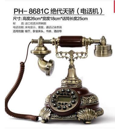 幸福居*好心藝 家用仿古電話機中式時尚創意座機固定電話