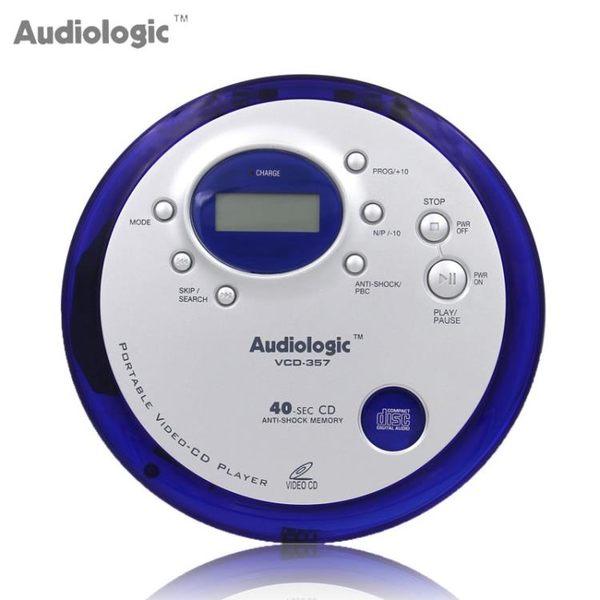CD隨身聽 Audiologic/奧杰便攜式CD機隨身聽VCD播放機 支持視頻播放  AB5706 【3C環球數位館】