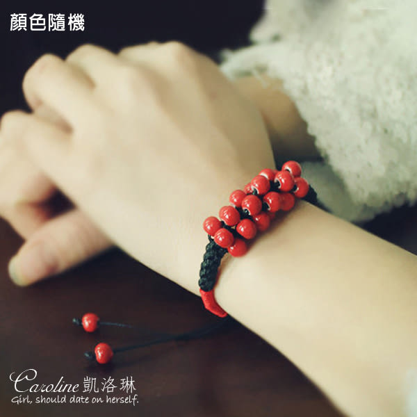 《Caroline》★【福運】浪漫風格,優雅性感.流行時尚陶瓷手鍊68290