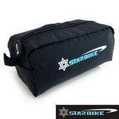 STARBIKE 自行車 超輕 一體式 高強度 攜車袋