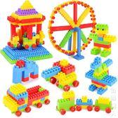 兒童益智積木玩具1-2-3-4-5-6周歲7拼裝塑料拼插男孩小孩寶寶女孩 街頭潮人
