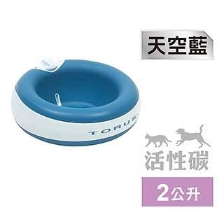 【SofyDOG】TORUS陀螺士濾淨水碗兩公升-天空藍
