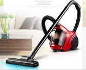 吸塵器家用大功率手持迷你靜音強力小型地毯除蟎吸塵機XC90 DF220v 都市時尚