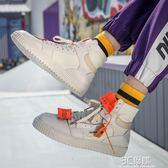 高筒鞋男士馬丁靴秋季嘻哈帆布潮鞋韓版小白鞋空軍一號運動休閒鞋 3c優購