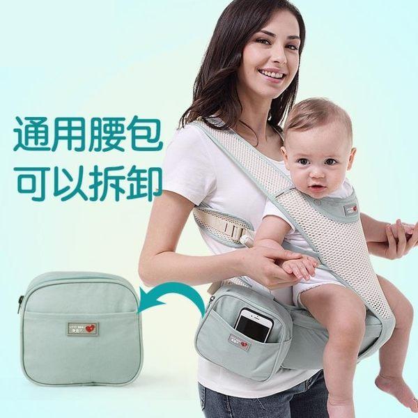 腰胯包抱嬰配套腰包嬰兒腰凳背帶配件奶瓶腰包 BK68【愛尚生活館】