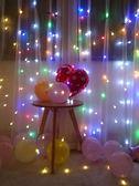 婚禮彩燈 220V LED小彩燈閃燈串燈許愿燈生日臥室布置浪漫婚禮房間裝飾ins少女心 玩趣3C