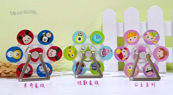 迪士尼摩天輪手機指環支架【正版】米奇 米妮 怪獸家族 史迪奇 小熊維尼 玩具總動員 公主系列