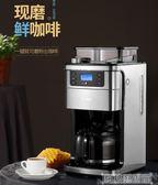 Donlim/東菱 DL-KF4266咖啡機全自動磨豆一體家用商用美式 DF 科技藝術館