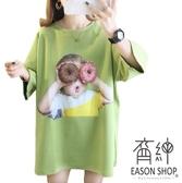 EASON SHOP(GW5229)實拍搞怪甜甜圈男孩印花長版OVERSIZE短袖T恤裙落肩女上衣服寬鬆內搭衫素色棉T