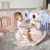 貝易搖搖馬帶音樂兒童玩具寶寶小木馬嬰兒滑梯搖馬1-2歲塑料加厚XSX