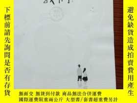 二手書博民逛書店罕見我們(上)Y202176 辛夷塢 百花洲文藝出版 出版201