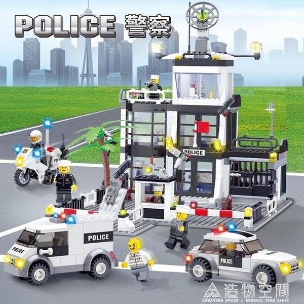 兼容樂高積木拼裝9警察局7特警城市系列汽車玩具組裝男孩子6警車