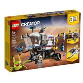 31107【LEGO 樂高積木】創意大師 Creator 系列 - 太空探測車 (510pcs)