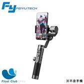 Feiyu飛宇 SPG2 三軸手持穩定器 不含手機 (運費另計)