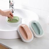 去污刷 菜瓜布 浴缸刷 浴室 清潔刷 瓷磚刷 洗鍋 廚房 海綿擦 帶手柄去污清潔刷【N228】生活家精品