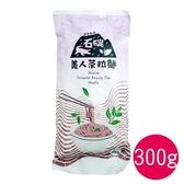 石碇農會-美人茶拉麵(300g/包)
