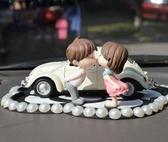 汽車擺件車內飾品擺件女漂亮內飾