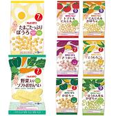 日本 Kewpie 寶寶菓子餅乾 菓子球 菓子圈圈 8509