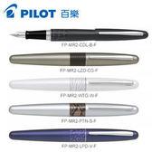 日本原裝 PILOT 百樂 FP-MR2-F MR2系列 動物花紋 鋼筆 F尖 /支
