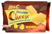【吉嘉食品】B&C 雙倍起司餅乾 每包276公克±5%,產地印尼 [#1]{2679110}