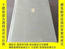 二手書博民逛書店罕見日本の歷史14:鎖國(日文原版,精裝)Y271942 巖生成