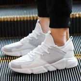 運動鞋 休閒男鞋子夏季新品網面透氣跑步鞋男士運動鞋舒適輕便軟底跑步鞋 芭蕾朵朵