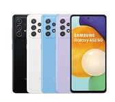 Samsung Galaxy A52 (8G/256G) 6.5吋 5G智慧型手機 (公司貨/全新品/保固一年)