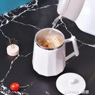 全自動旋轉杯子免電咖啡磁力攪拌杯網紅磁化懶人水杯便攜電動 樂活生活館