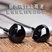 backwin/華為 榮耀手機耳機原裝榮耀9專用入耳式耳塞安卓通用 卡布奇诺igo