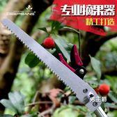 園藝剪刀摘果剪果樹高空摘果器水果采摘器高枝剪伸縮高空剪采果剪XW