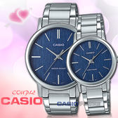 CASIO手錶專賣店 卡西歐 MTP-E145D-2A+LTP-E145D-2A 情侶對錶 不鏽鋼錶帶 藍 髮絲紋錶盤設計 防水