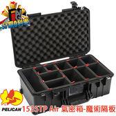 【24期0利率】美國 PELICAN 1535TP Air Case 超輕量 氣密箱 ((內含TrekPak隔層)) 公司貨 塘鵝氣密提箱