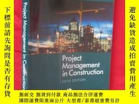 二手書博民逛書店Project罕見Management in Construct