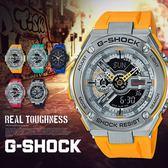 【人文行旅】G-SHOCK   GST-410-9ADR 分層防護構造強悍潮流錶 CASIO