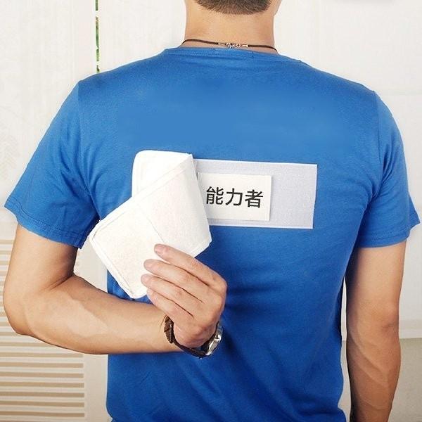 【BlueCat】Running Man奔跑吧兄弟 撕名牌遊戲魔鬼沾 魔鬼氈貼布