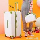 旅大俠復古旅行箱直角男女潮韓版面向拉桿箱旅行箱子小型20寸24寸MBS「時尚彩紅屋」