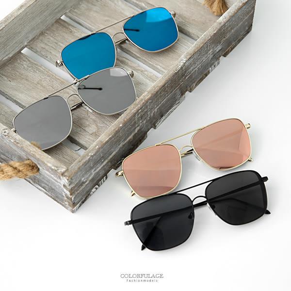 墨鏡 反光兒童太陽眼鏡 【NY355】單支