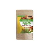 日森製藥 有酵排空(植物酵素纖維益生菌粉)120g【小三美日】