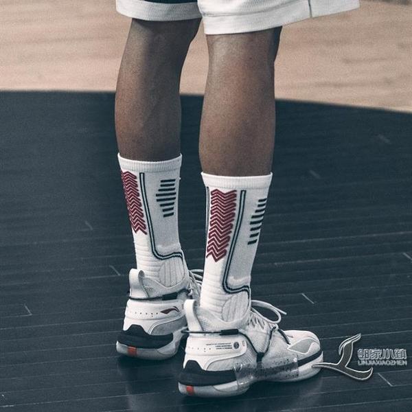 籃球襪男高筒精英襪毛巾襪專業運動襪長筒襪子【邻家小鎮】
